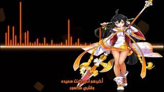 Nightcore - Impossible الترجمة العربية