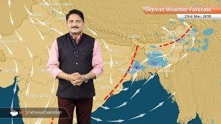 23 मार्च मौसम पूर्वानुमान: दिल्ली व लखनऊ में होगी ठंडी सुबह; कोलकाता में वर्षा के आसार