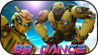 BumbleBee DANCE - Bumblebee The Movie 2018 (music video for IZECOLD - Close) Bumblebee dance scene
