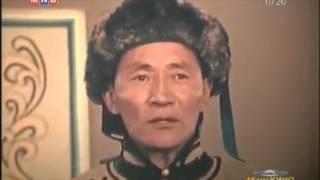 Mongolian Folk Art - Mouth Flute