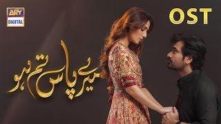 Meray Paas Tum Ho OST   Humayun Saeed   Ayeza Khan   ARY Digital