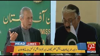 92 News Headlines 03:00 PM - 21 February 2018 - 92NewsHDPlus