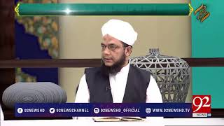 Subh E Noor | Roza na Rakhny ka Fidya | 14 May 2018 | 92NewsHD