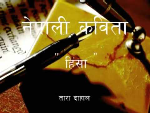 POEMS FROM NEPAL Hinsa