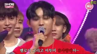 """[2018.06.27]쇼 챔피언 1위 """"비투비가 또 해냅니다"""""""