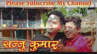 New Maithili Video Sannu Kumar    Sannu Kumar Maithili Love song 2019    Superhit Maithili Video