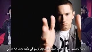 Eminem - beautiful | مترجم | المقطع 3
