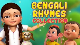 I Love My School & Much More Bengali Rhymes For Children   Infobells