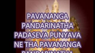 Jayathu jay vittala
