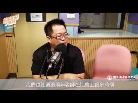【光點人物Talks教師節特輯】 教育大人物-王政忠 - YouTube