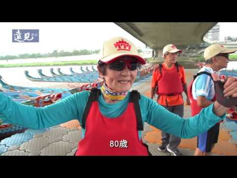 酷老時代來了 80歲噴射機阿嬤 潘秀雲 - YouTube