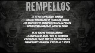 Rempellos - Dilwnw Episima (With Lyrics)