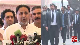 Lahore: PML N candidates allowed to take part in Senate elections - 17 February 2018 - 92NewsHDPlus