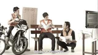 วิชาตัวเบา Official Music Video