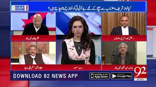 Former president  Asif Zardari wants NRO: Arif Hameed | 4 Dec 2018 | 92NewsHD