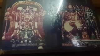 Jayathu Gokulavasa - Dasarapada
