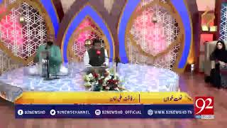 Kalam   Ali Moula-e-Rindan-e-Jahan hai   Rafaqat Ali Khan   5 June 2018   92NewsHD
