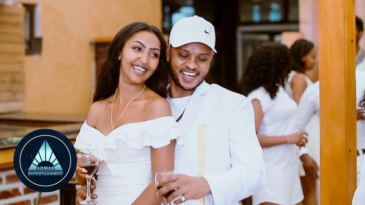Ephrem Amare - 'Sey | 'ሰይ - New Ethiopian Music 2018