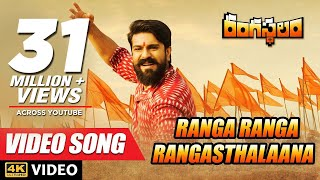 Ranga Ranga Rangasthalaana Full Video Song, Rangasthalam Video Songs, Ram Charan
