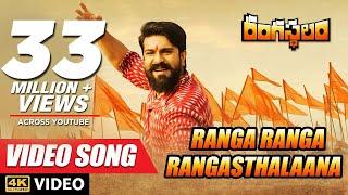Ranga Ranga Rangasthalaana Full Video Song, Rangasthalam Video Songs, Ram Charan