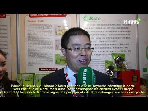 Video : Troisième édition du Saon China trade week Morocco: Pari relevé