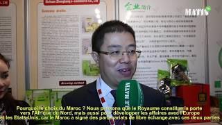 Troisième édition du Saon China trade week Morocco: Pari relevé