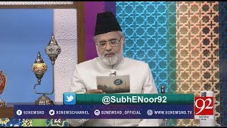 Subh E Noor - 21 December 2017 - 92NewsHDPlus