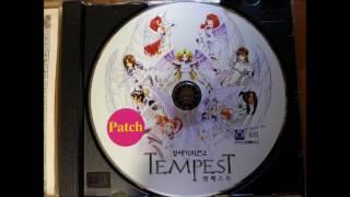 템페스트 - 03 안타리아의 새벽
