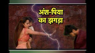 Nazar: SHOCKING! Piya ATTACKS Ansh!