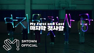NCT DREAM_마지막 첫사랑 (My First and Last)_Music Video Teaser #1