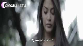 Превод ~ Ева Байла - Тръгвам си