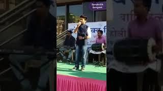 Jay Jay Bhairavi Shravesh
