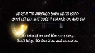 VIXX (빅스) On And On  (다칠 준비가 돼 있어) Lyrics