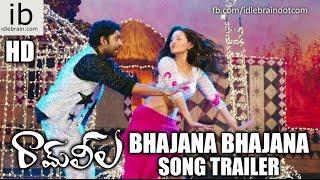 Ram Leela Bhajana Bhajana song trailer - idlebrain.com