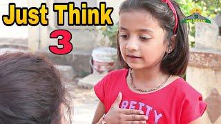 Just Think 3   New Marathi Short Film   Sachin Gawali   Janhavi, Pradnya Mhaske & Rajendra Jadhav