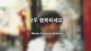 사모하는 마음 I Do Adore Her Cover by Dabio(다비오)