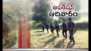 What Are the Reasons for Maoists | to Kill MLA Kidari Sarveswara Rao | A Report