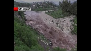 Jammu Kashmir: Alert of Heavy Rain For Next Two Days Issued | ABP News
