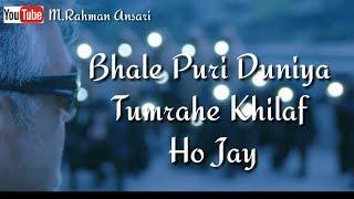Ajith Kumar Dialogue Whatsapp Status, Vivegam Movie Dialogue with English  Subtitles
