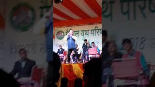 Ram vivah prasang by Dr.kunj bihari Mishra