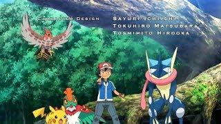 Abertura Pokémon O Filme 19 - Volcanion e a Maravilha Mecânica (Dublado)