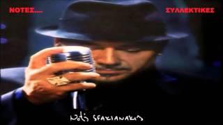 Notis Sfakianakis-Riders On The Storm (Live 2008)