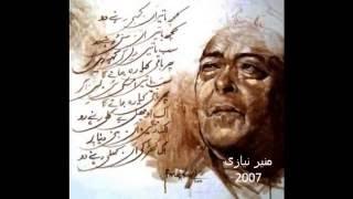 Waris Episode 1 | Abid Ali | Mehboob Alam | Uzma Gillani | Firdous Jamal width=