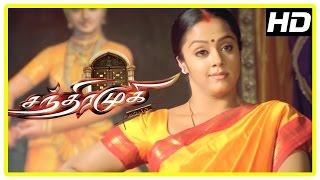 Chandramukhi Tamil Movie | Rajinikanth enquires about Chandramukhi | Jyothika | Nayanthara width=