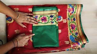 Paithani blouse back neck design cutting and stitching /blouse designs