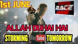 ALLAH DUHAI HAI WILL RELEASE ON 1st JUNE 2018 ON YOUTUBE | 3D EVENT POSTPONED FOR TOMORROW