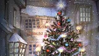Една Коледна история за доброто