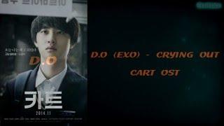 D.O (EXO) - Crying Out (CART OST) [Easy-Lyrics]