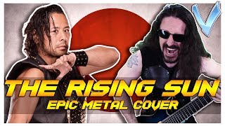 "Shinsuke Nakamura - The Rising Sun ""Epic Metal"" Cover (Little V)"