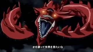 《遊戲王─怪獸卡之決鬥》偽OP3:渇いた叫び